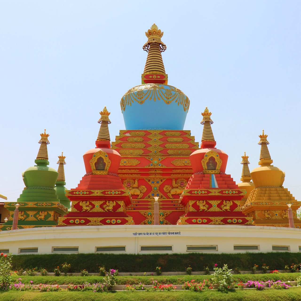 Mosteiro Peregrinação Budista à Índia