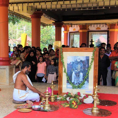 3.3 - Casamento Hindu - Viagem India 2020
